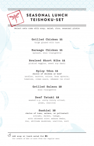 PDF of lunch menu
