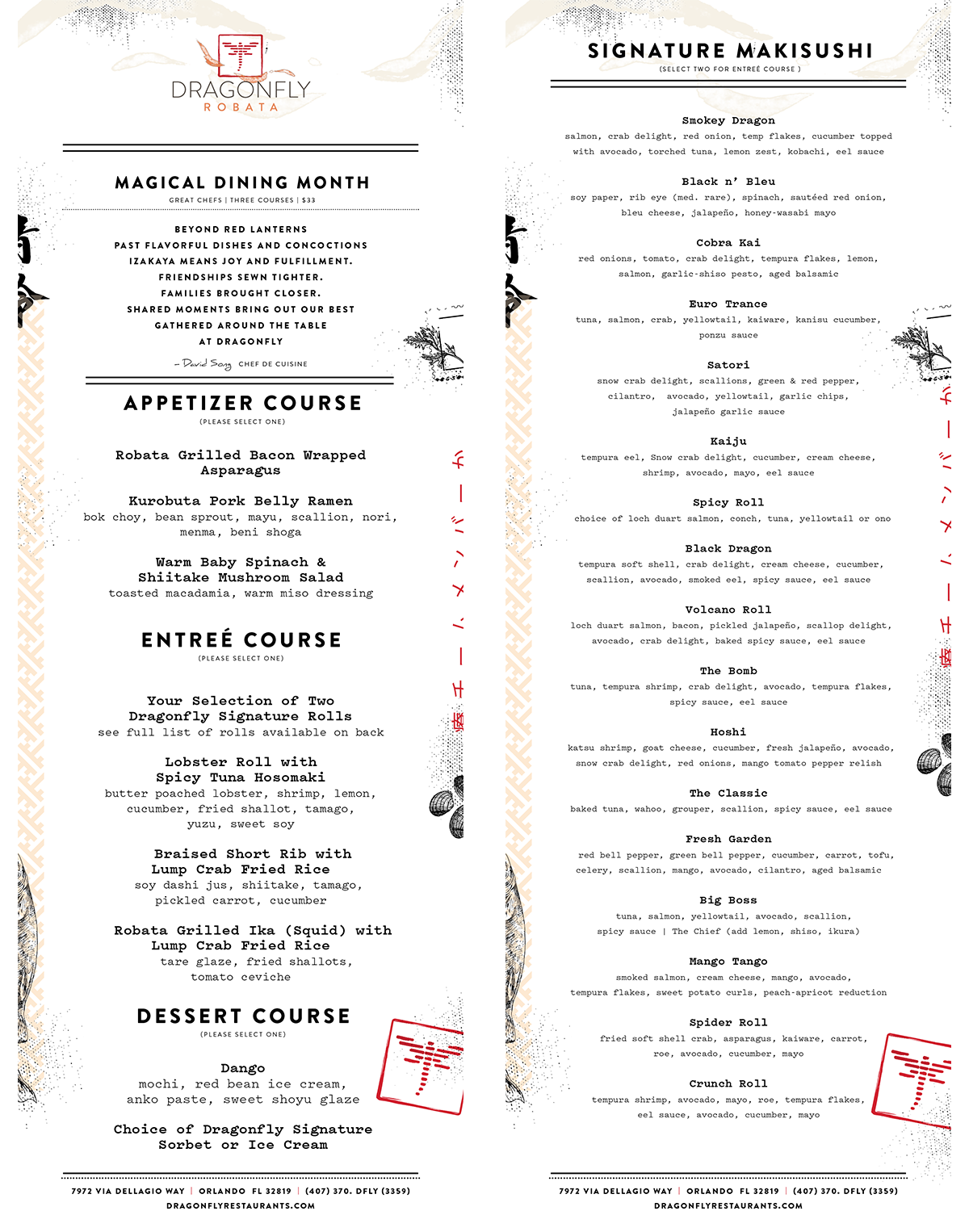 Dragonfly Robata Grill & Sushi Magical Dining Month Menu 2016