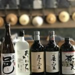 Shōchū line up of bottles