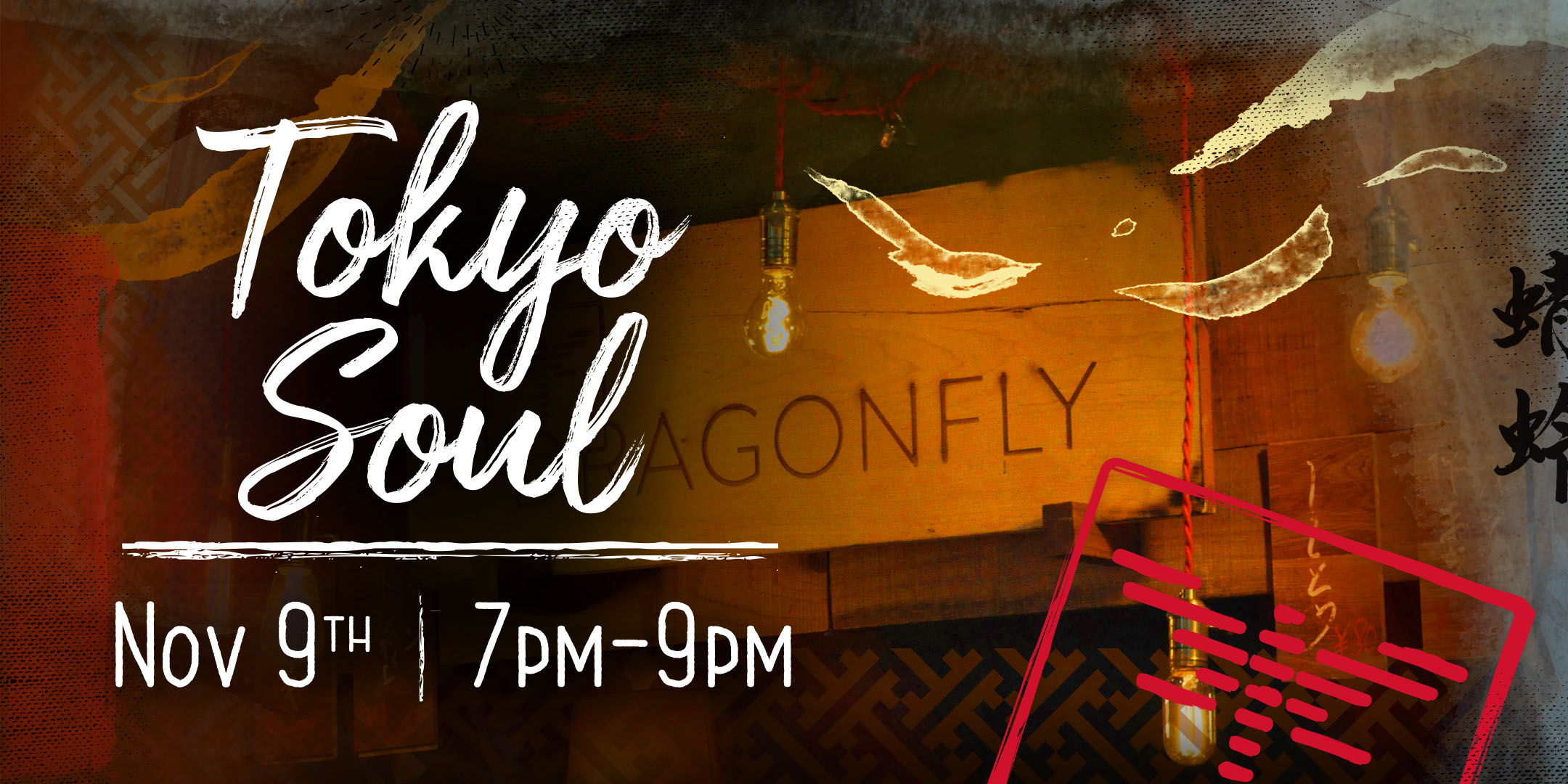 Tokyo soul is a Dragonfly Dinner event that incorporates sushi, robata, and soul food into a family style dinner.