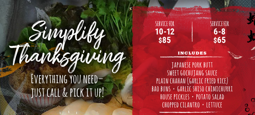 Thanksgiving Simplified in Doral, Florida with Dragonfly Doral's Thanksgiving Carryout Special.