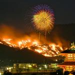 Fireworks over Japan.