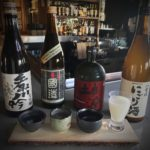 Premium saké's featured for world saké day celebration 2017.