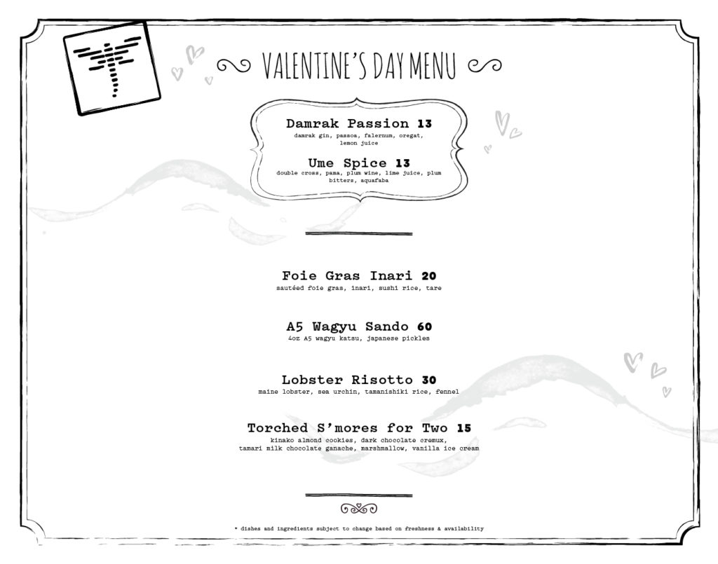 2019 Valentines Day Menu Dragonfly Doral